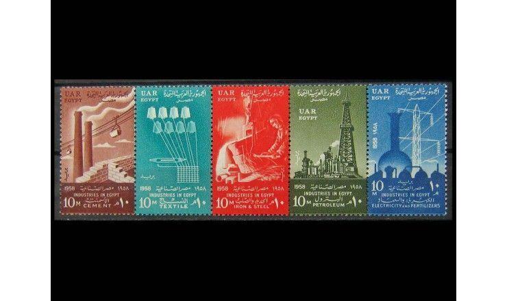 """Египет 1958 г. """"6 лет Революции 1952 года: египетская промышленность"""""""