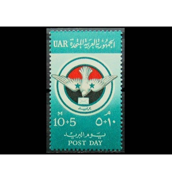 """Египет 1959 г. """"Почтовая эмблема"""""""