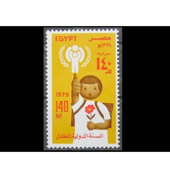 """Египет 1979 г. """"Международный год ребенка"""""""