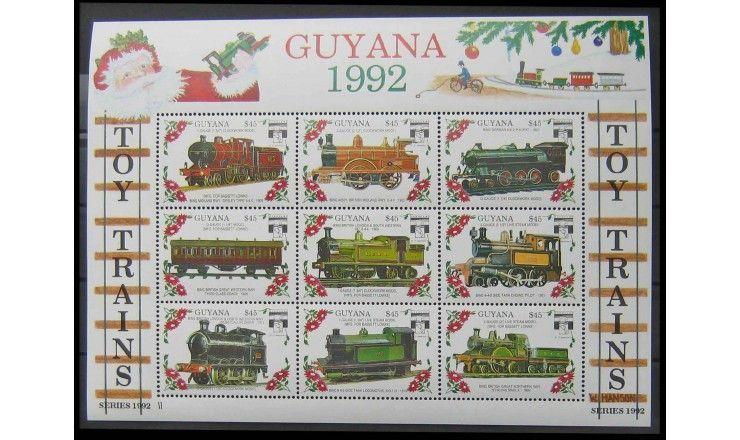 """Гайана 1992 г. """"Международная выставка марок """"GENOVA '92"""": игрушечные поезда"""""""