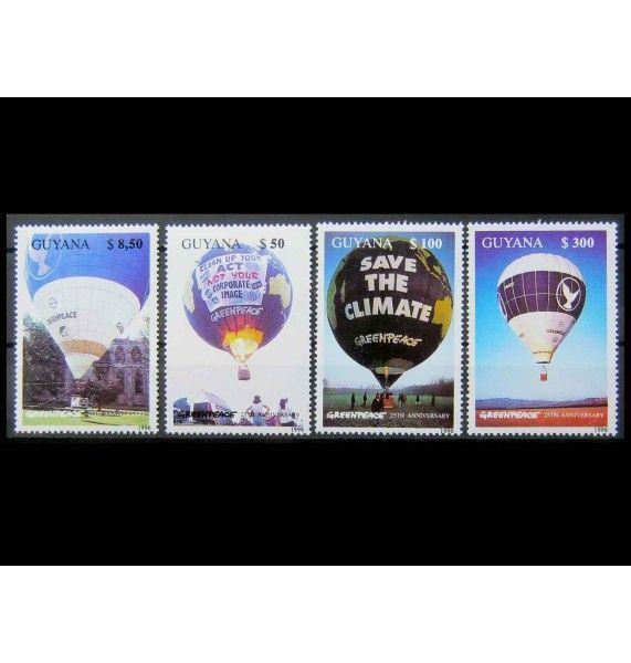 """Гайана 1996 г. """"25 лет Гринпис: воздушные шары"""""""