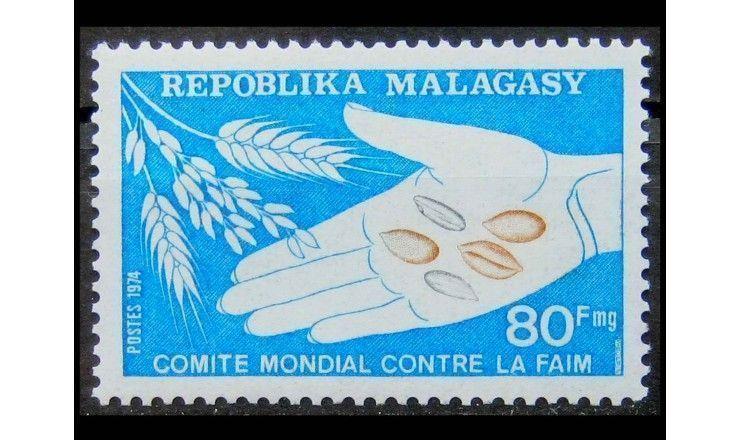 """Мадагаскар 1974 г. """"Борьба с голодом"""""""