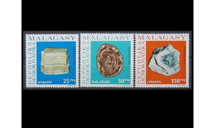 """Мадагаскар 1976 г. """"Минералы"""""""