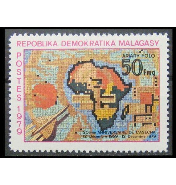 "Мадагаскар 1979 г. ""20 лет ASECNA"""