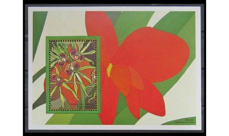 """Мальдивы 1995 г. """"Орхидеи"""""""