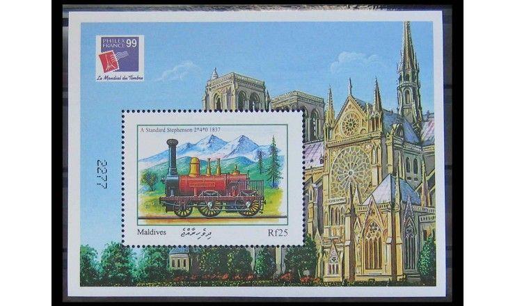 """Мальдивы 1999 г. """"Международная выставка марок Filex France 99: локомотивы"""""""