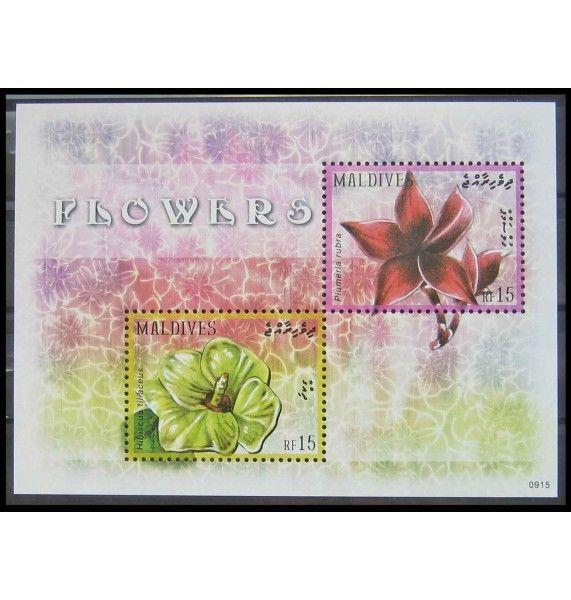 """Мальдивы 2009 г. """"Цветы"""""""