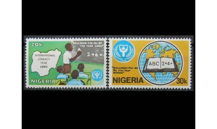 """Нигерия 1990 г. """"Международный год грамотности"""""""