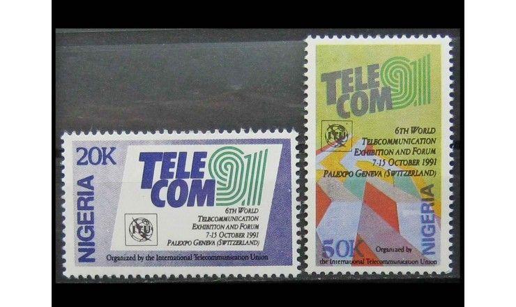 """Нигерия 1991 г. """"Международная телекоммуникационная выставка TELEKOM 1991"""""""