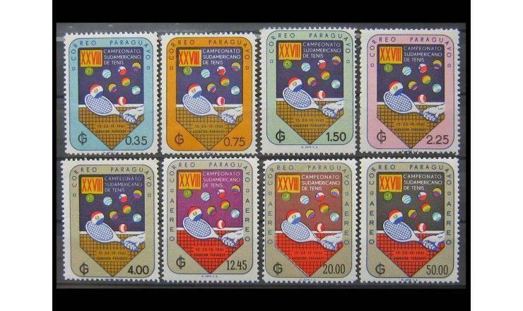 """Парагвай 1961 г. """"Чемпионат Южной Америки по теннису, Асунсьон"""""""