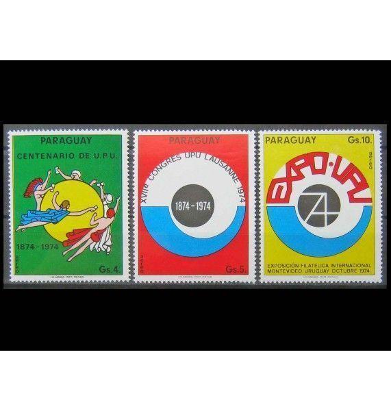 """Парагвай 1974 г. """"Столетие Всемирного Почтового Союза (U.P.U.)"""""""