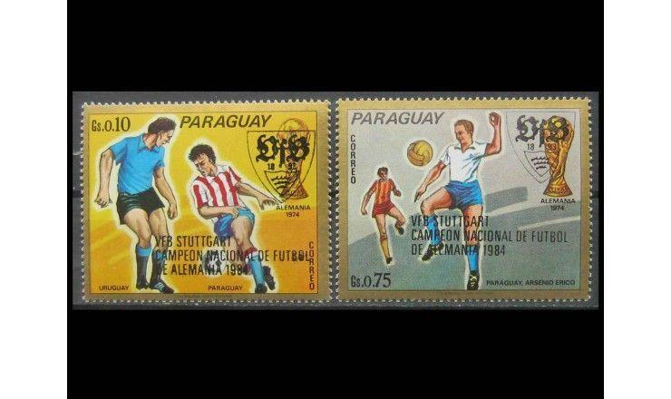 "Парагвай 1984 г. ""Чемпионат Германии по футболу, Штутгарт"" (надпечатка)"