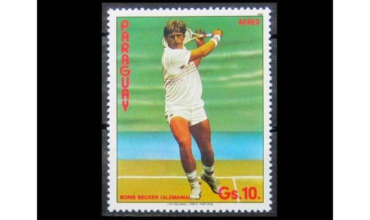 """Парагвай 1986 г. """"Борис Беккер, теннисист"""""""