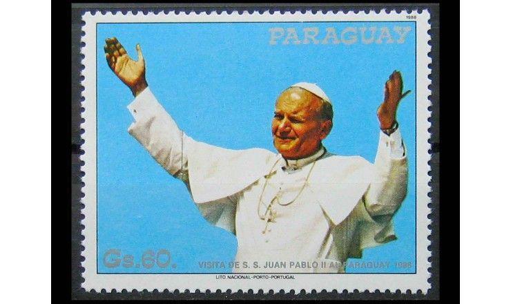 """Парагвай 1988 г. """"Папа Иоанн Павел II"""""""