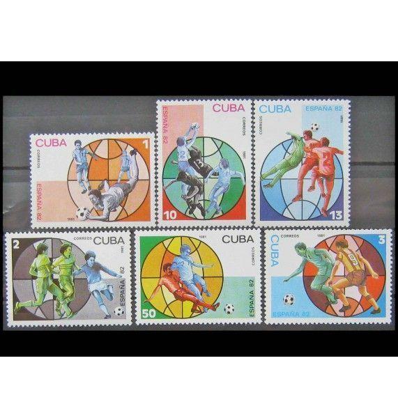 """Куба 1981 г. """"Чемпионат мира по футболу 1982, Испания"""""""