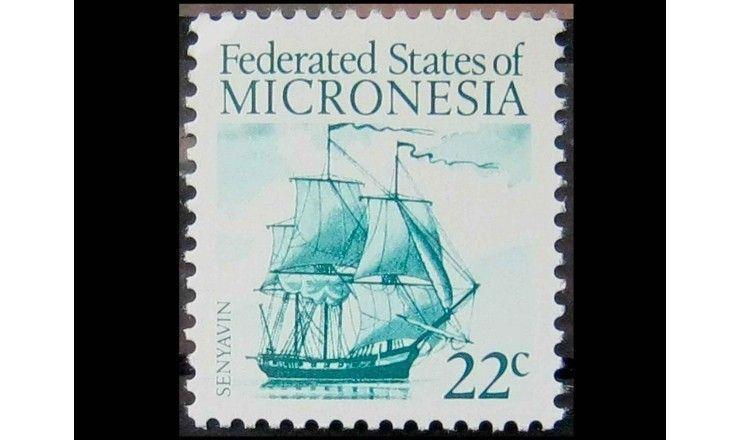 "Микронезия 1986 г. ""Парусный спорт"""