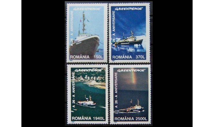 """Румыния 1997 г. """"26 лет экологической организации Гринпис"""""""
