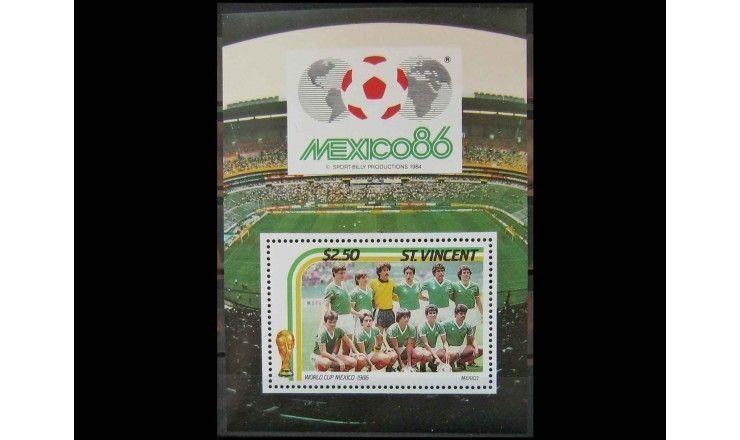 """Сент-Винсент и Гренадины 1986 г. """"Чемпионат мира по футболу, Мексика"""""""