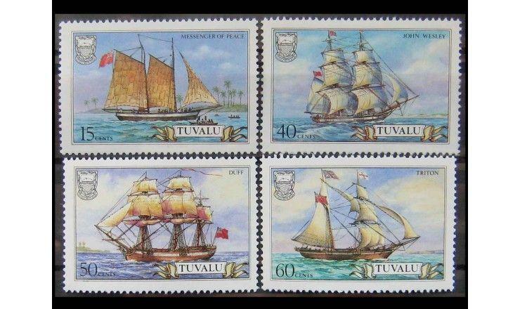 "Тувалу 1986 г. ""Парусники"""