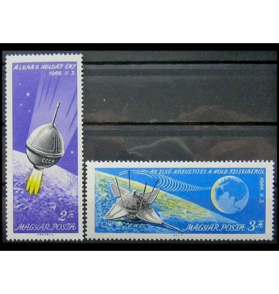"Венгрия 1966 г. ""Посадка ""Луны 9"" на Луну 03.02.1966"""