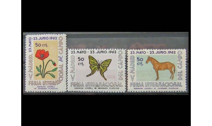 """Испания 1962 г. """"Флора и Фауна"""""""