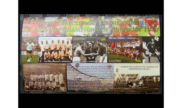 """Лесото 2005 г. """"75-летие первого чемпионата мира по футболу"""""""