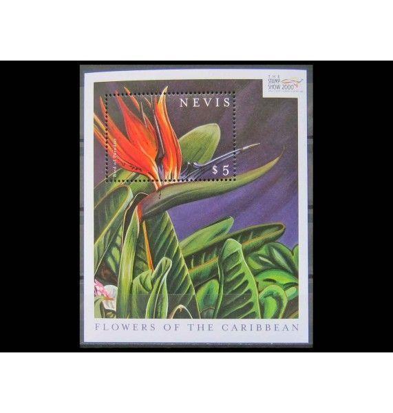"""Невис 2000 г. """"Цветы Карибского моря"""""""