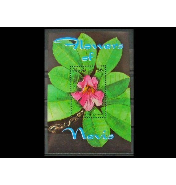 """Невис 2007 г. """"Цветы"""""""