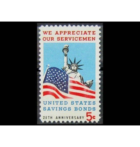 """США 1966 г. """"Статуя Свободы и флаг США"""""""