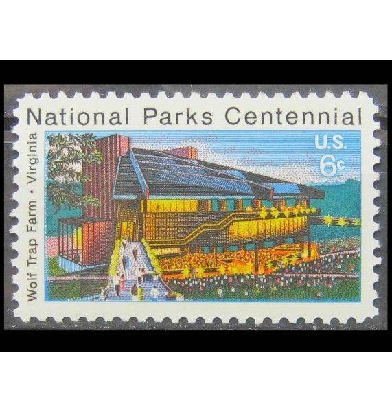 """США 1972 г. """"100-летие национальным паркам: парк исполнительских искусств Wolf Trap"""""""
