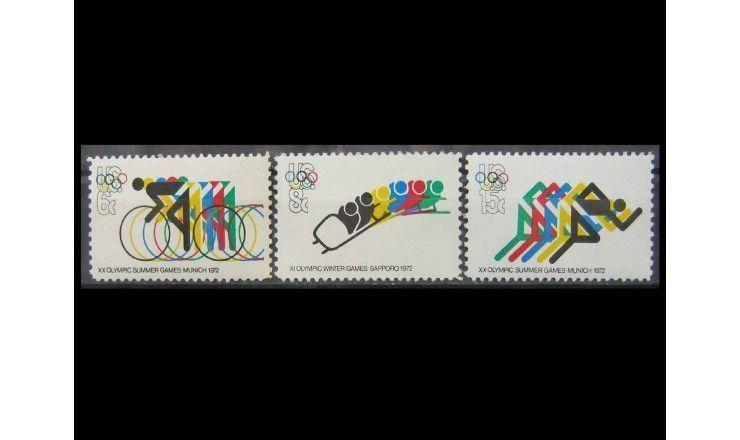 """США 1972 г. """"Олимпийские игры: Мюнхен и Саппоро"""""""