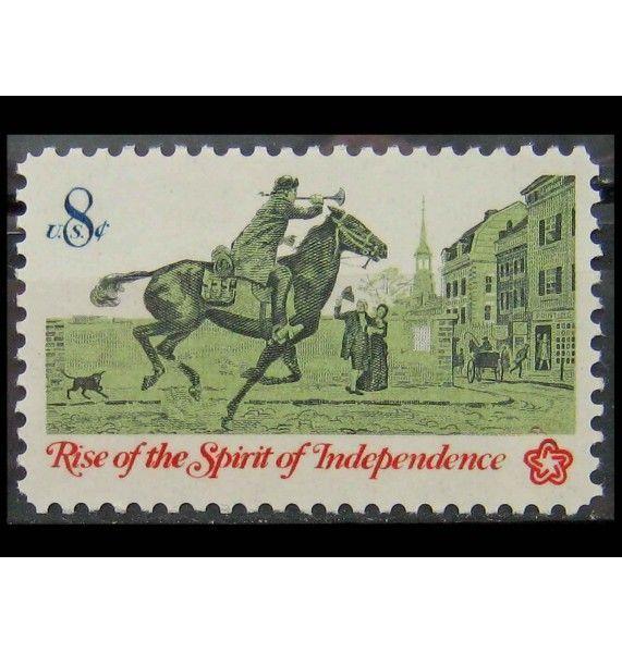 """США 1973 г. """"200 лет независисмости США, стрелок"""""""