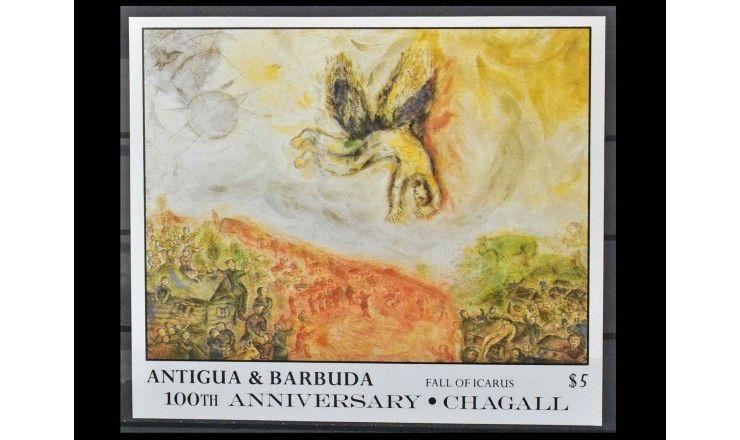"""Антигуа и Барбуда 1987 г. """"Столетие со дня рождения Марка Шагала"""""""