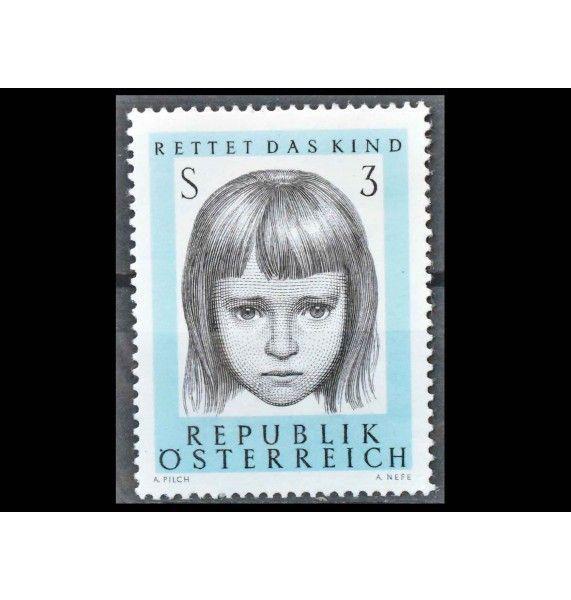 "Австрия 1966 г. ""10 лет обществу ""Спаси ребенка"""""