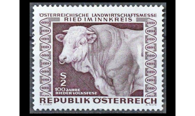 """Австрия 1967 г. """"Австрийская Сельскохозяйственная Ярмарка, Рид (Верхняя Австрия)"""""""