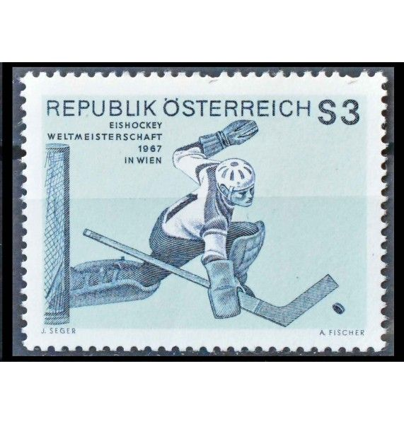 """Австрия 1967 г. """"Чемпионат мира по хоккею с шайбой, Вена, 1967 г."""""""