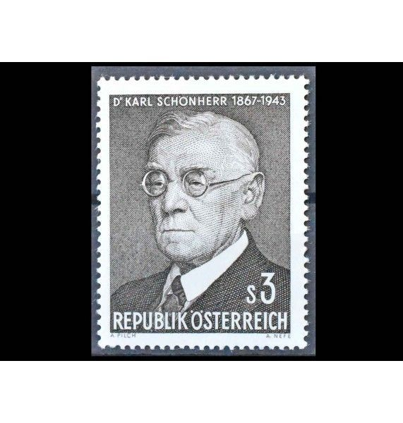"""Австрия 1967 г. """"День рождения Карла Шёнгерра"""""""