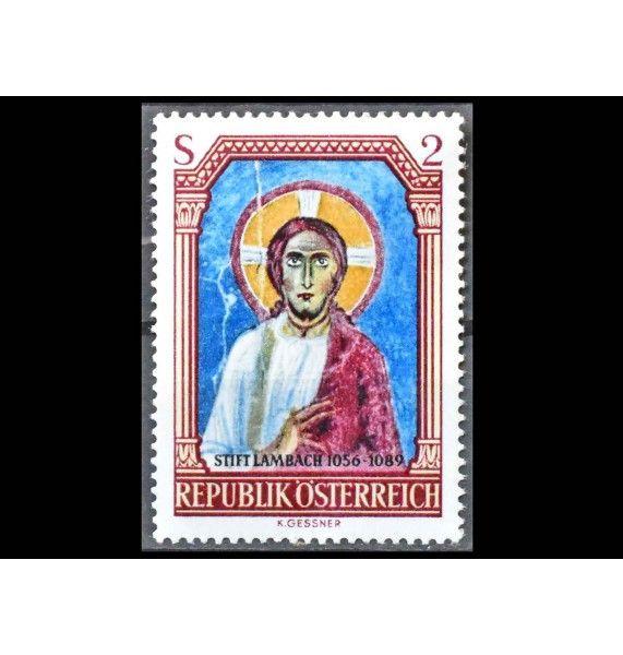 """Австрия 1967 г. """"Христос, фреска в аббатстве Ламбах"""""""