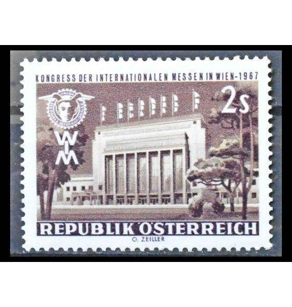 """Австрия 1967 г. """"Конгресс международных ярмарок, Вена"""""""