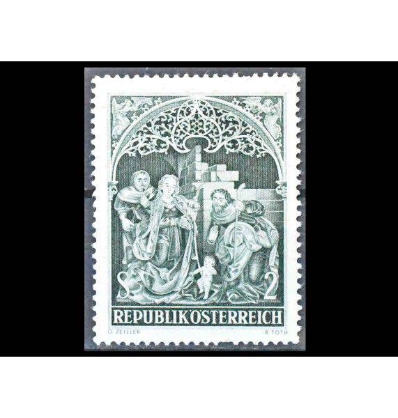 "Австрия 1967 г. ""Рождество"""