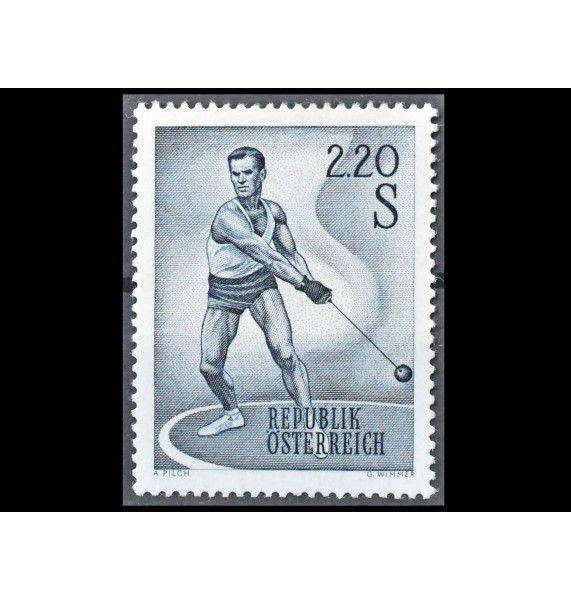 """Австрия 1967 г. """"Спорт"""""""