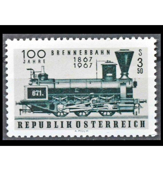 """Австрия 1967 г. """"Столетие железной дороги Бреннера"""""""
