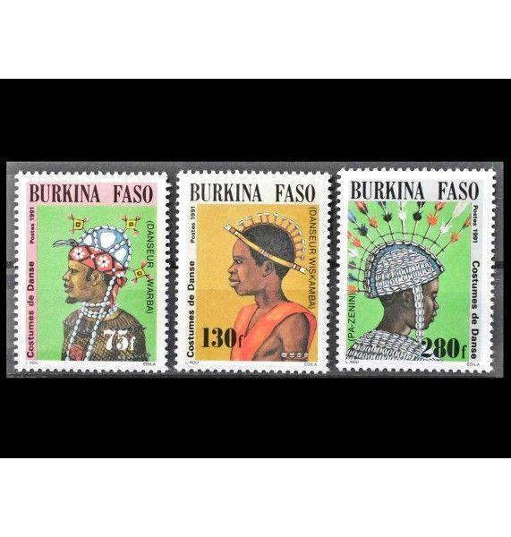 """Буркина-Фасо 1991 г. """"Танцевальные Костюмы"""""""