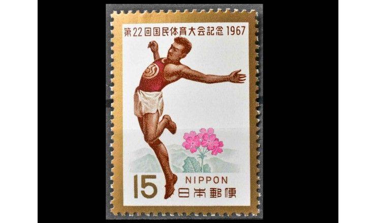 """Япония 1967 г. """"Легкая атлетика"""""""
