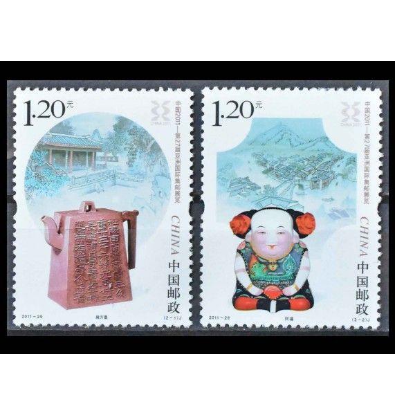 """Китай 2011 г. """"27-я Азиатская выставка марок"""""""