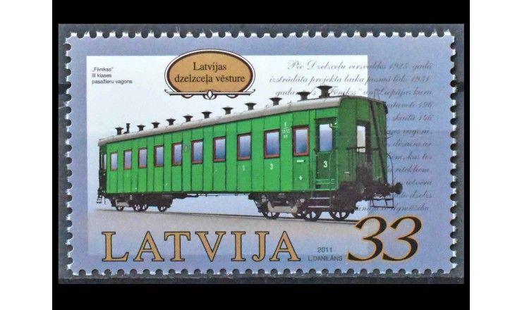 """Латвия 2011 г. """"История Латвийских железных дорог"""""""