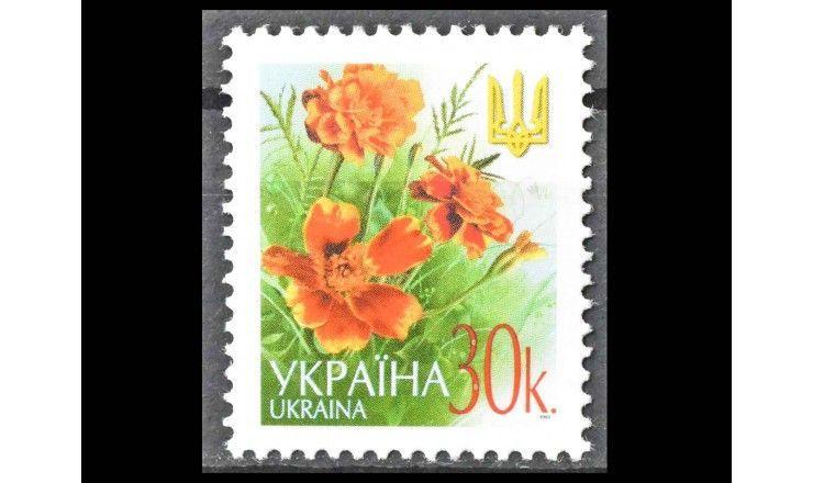 "Украина 2002 г. ""Флора"""