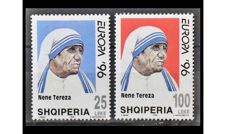 """Албания 1996 г. """"Европа: Известные женщины"""""""