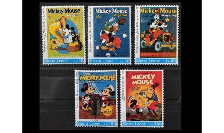 """Сьерра-Леоне 1992 г. """"Обложки американского журнала «Микки Маус»"""""""