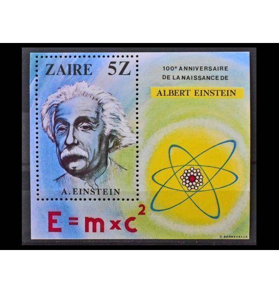"""Заир 1980 г. """"100 лет со дня рождения Альберта Эйнштейна"""""""